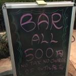池袋「BAR ST」シャレオツバーなのに、まさかの500円均一&チャージ無し!?