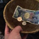 せんべろおでかけプラン「鎌倉で昼飲み!銭洗弁天で千円を洗おう」
