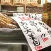 小岩「立ち呑み酒場 さくら」酎ハイ200円!明るく活気のある立ち飲み