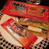 板橋「カラオケルーム10」お酒&駄菓子の食べ飲み放題とカラオケで1000円ポッキリ!?