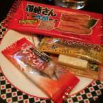 板橋「カラオケルーム10」お酒&駄菓子の食べ飲み放題付きのカラオケ1時間千円!昔ながらのカラオケ店