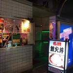 北千住「すし谷」噂のラブホテル寿司に潜入!
