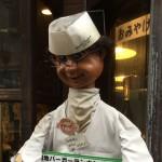せんべろ散歩「仙台・国分町」東北最大級の歓楽街!昭和が残る酒場街の様子