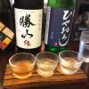 仙台「菅原酒店(角打ち)」宮城の地酒を飲み比べ!昼飲みもできる国分町の角打ち