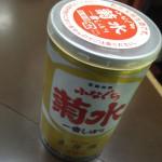横浜-阪東橋「田原屋酒店」菊水の美味しさを知った日、常連さんが集う住宅街の角打ち