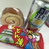 新大久保「ピエロ」チョットケーキ50円で一杯!タバコ・パン屋の角打ち