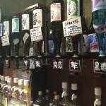 浜松町「かぼちゃ 大門店」30分330円の飲み放題!大人のドリンクバーが楽しめる居酒屋