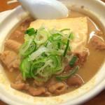 上板橋「須賀乃湯」煮込みともつ焼きが旨い!地元に愛される人気のもつ焼き大衆酒場