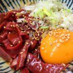 蒲田「もつ焼き いとや」新鮮なハツユッケに舌鼓!肉刺しも充実の美味しいもつ焼き屋