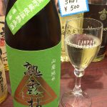 新橋「熟成古酒処」熟成古酒の魅力に触れられる!熟成古酒の立ち飲みアンテナショップ