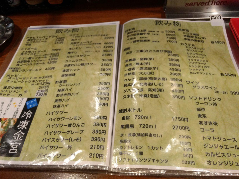 16-10-21-20-32-44-015_photo