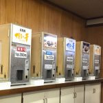 福岡-天神「酒処ひろ」酒販機200円・手作りつまみ150円!大人の駄菓子屋のような立ち飲み