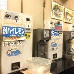 亀戸「フェアリーズ」セルフの生チューハイ300円と手作りアテでゆったり一杯!穴場で楽しいセルフ式居酒屋