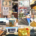 競馬場飲み「日本最大級の東京競馬場で昼飲み」