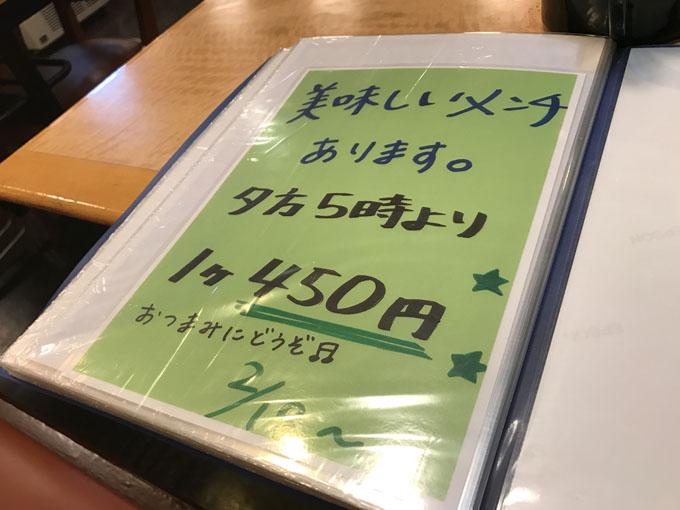 IMG_0222