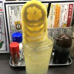 桜木町-野毛「ふくふく」レモンタワーのようなレモンサワーに驚き!ぴおシティの安ウマ立ち飲み