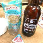 牛込神楽坂「飯島酒店」シャリキンホッピーで喉を潤す!気軽に立ち寄れる居心地の良い角打ち