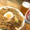 【リニューアル】渋谷「やきそば屋」焼きそばで昼飲み!ウインズ渋谷前の立ち飲み焼きそば