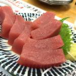 大阪-蒲生四丁目「魚庭本店」天然生まぐろ350円で昼飲み!まぐろ三昧の立ち飲み