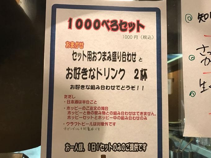 IMG_1054