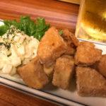綾瀬「もつ焼き やまざき」里芋竜田揚げやもつ焼きで美味しい一杯!高架下の気軽なもつ焼き酒場