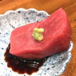 中野「ちょい虎」本まぐろに舌鼓!美味しい魚と日本酒が楽しめるハイレベルな立ち飲み