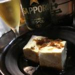 日暮里「中村屋丸康酒店」ビール大瓶400円と本日のおつまみで一杯!日本酒がずらりと並ぶ気軽な角打ち