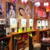 【閉店】竹橋「百人亭」キンミヤ焼酎100円!酒販機が並ぶ駅直結のセルフ式コイン酒場