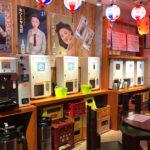 竹橋「百人亭」キンミヤ焼酎100円!酒販機が並ぶ駅直結のセルフ式コイン酒場