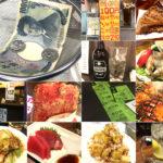 亀戸で安くて美味しいせんべろ酒場まとめ7選(立ち飲み・居酒屋)