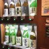 両国「東京商店」利き酒自販機200円~で気軽に一杯!東京の地酒が揃う駅直結の角打ち