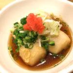 新小岩「しげきん」熱燗240円と魚料理で温まる!魚料理が美味しいおつまみ340円均一の立ち飲み