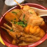 上野「おとんば」もつ焼き90円~や蟹だし赤おでんに舌鼓!昼飲みも出来る賑わうもつ焼き酒場