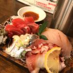 大島「番外地」酎ハイ200円と刺身盛500円で酔い気分!昼飲みもできる気軽な立ち飲み
