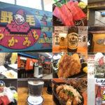 桜木町駅前&昼飲みもできる!野毛「ぴおシティ」で気軽な立ち飲みはしご酒