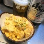 大阪-京橋「まつい」おでんポテサラと串カツに舌鼓!朝飲み・昼飲みもできる駅前の串かつ立ち飲み