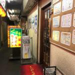 埼玉-所沢「くるま」メニューが種類豊富!昼飲みもできるのんびり気楽な定食屋