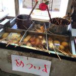 名古屋-中村公園「中村屋」味噌おでんと大瓶で気持ちのいい昼飲み!競輪場付近の公園食堂