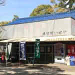 名古屋-中村公園「いせや」ハムカツと缶ビールで一息!朝飲み・昼飲みできる競輪場付近の公園食堂