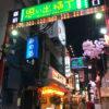 新宿「晩杯屋 新宿思い出横丁店」朝7時から営業で朝飲み・昼飲みもできる立ち飲み晩杯屋が登場
