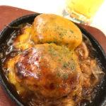 新宿「ビーフキッチンスタンド」小皿100円から楽しめる!歌舞伎町の気軽な肉バル