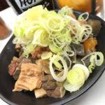 京成関屋「煮込みの大橋」たっぷり黒毛和牛煮込みで美味しい一杯!気軽に立ち寄れる駅前の立ち飲み