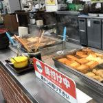 小倉「資さんうどん 魚町店」24時間営業!朝飲み・昼飲みもできるうどんチェーン
