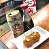 横須賀-追浜「安井商店」焼酎ハイボールで一杯!昼飲みもできる老舗の立ち飲み角打ち