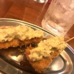 蒲田「華丸」チキン南蛮串でサクっと美味しい一杯!土日は昼飲みもできる気軽な串揚げ立ち飲み