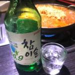 チャミスル1本500円?新大久保でチャミスルが安く美味しく楽しめる韓国料理店まとめ