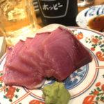 横浜「みなと刺身専門店」旬の刺身300円に舌鼓!刺身が安くて美味い刺身専門の立ち飲み