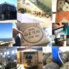 あかし・白玉焼酎の「江井ヶ嶋酒造」で工場見学と試飲を楽しむ