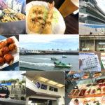 「ボートレース尼崎」昭和の面影が残る尼崎でレースとグルメと昼飲みを楽しむ