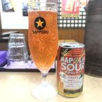 札幌-大通「よし乃 さっぽろテレビ塔店」店内自販機で昼飲み・ちょい飲みもできるラーメン屋